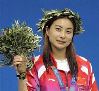 2008年2月,郭晶晶参加了在北京举行的跳水世界杯,获得女子单人3米板图片