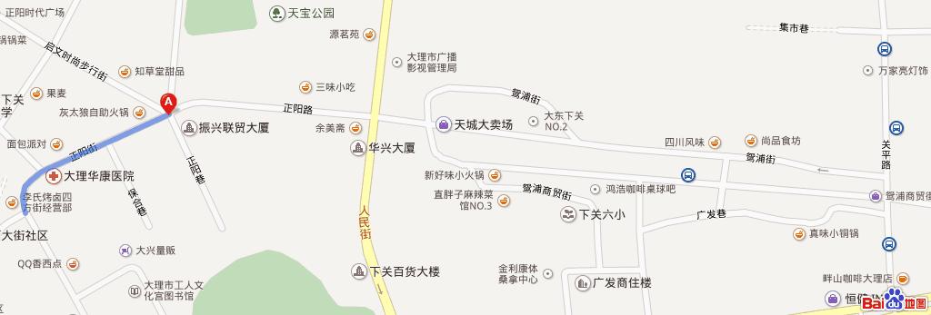 下关哪里有逛街的地方
