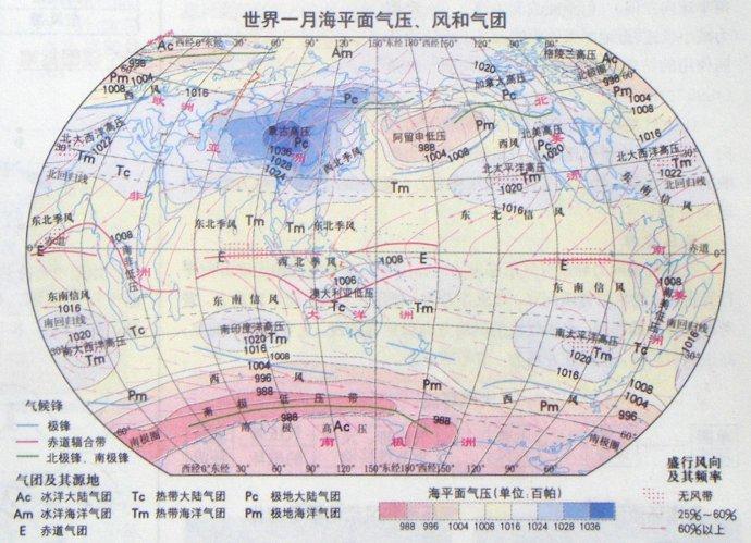 看世界一月海平面气压图片