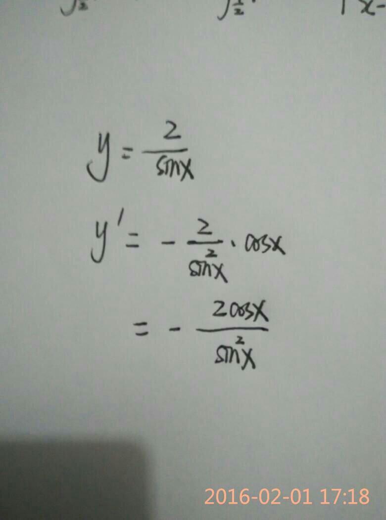 y=sinx2函数的导数
