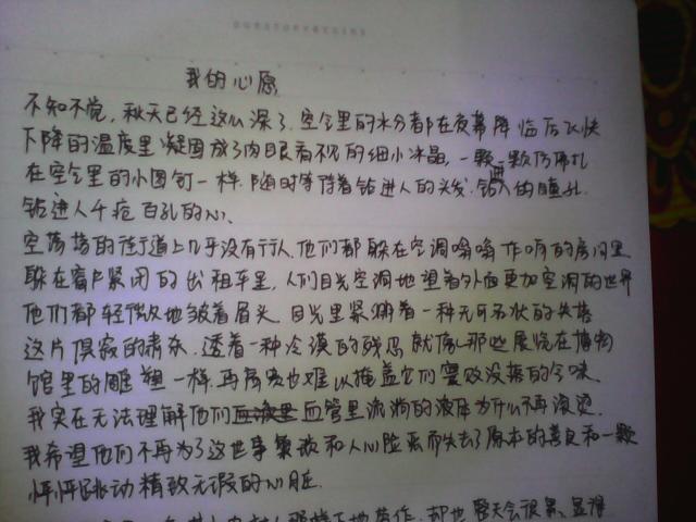 关于庆六一的作文_秀作文!