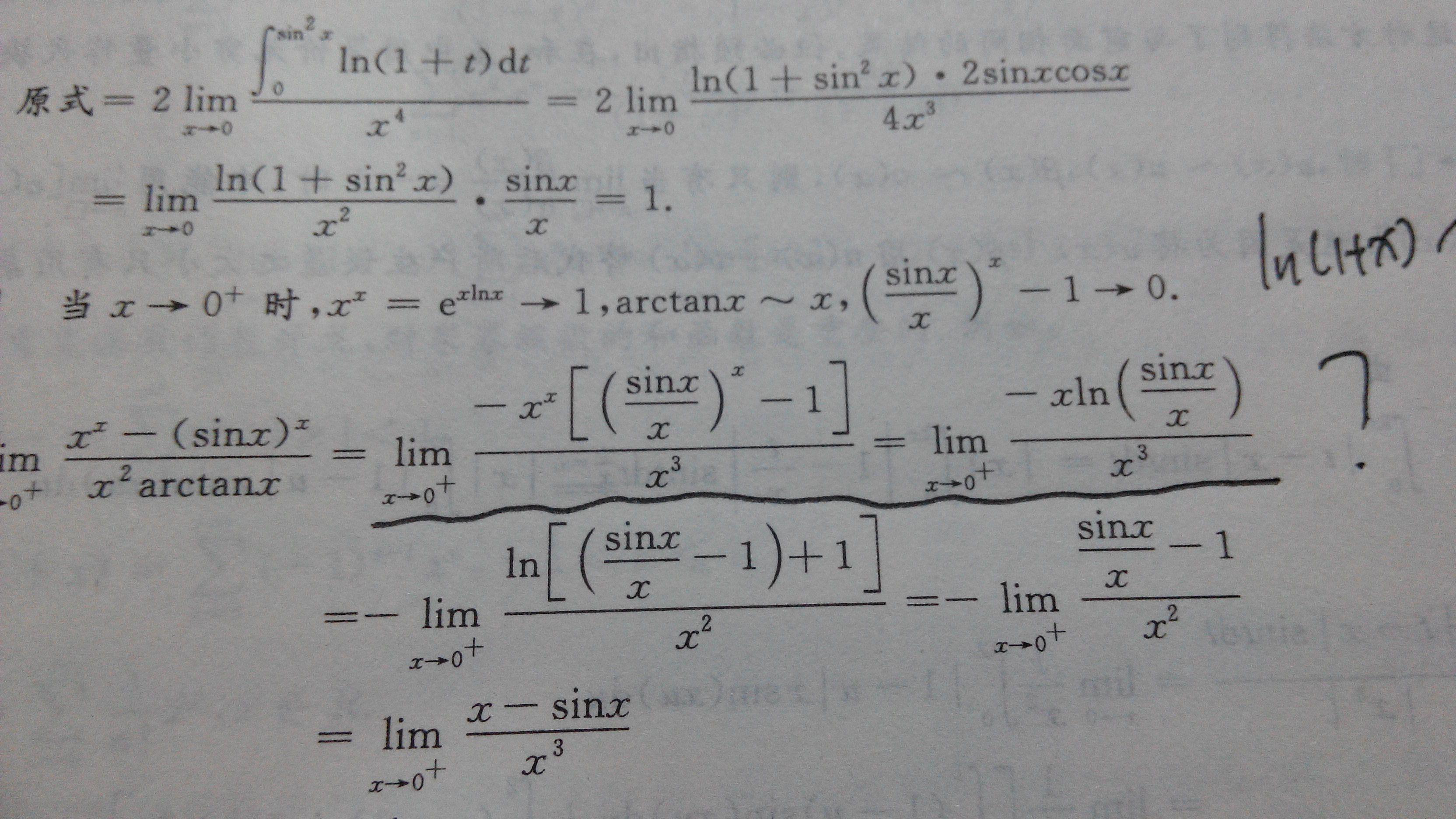 �yf�y�#��'�`f��,y��x�~�xn�)_若f(x)是(a,b)上的无界函数,则存在(a,b)内的数列{xn}使得f(xn)无界