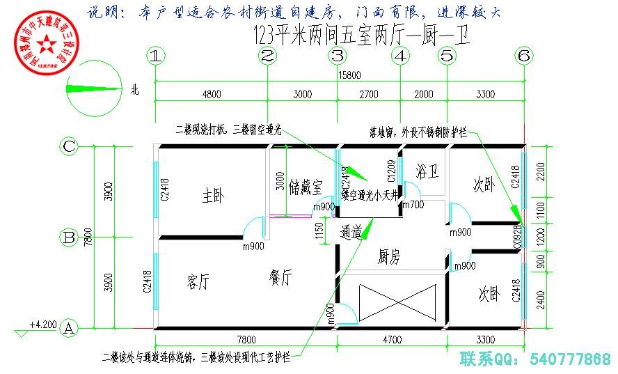 求农村二层楼房建筑平面设计图 (888x537)-房屋套间设计平面图 农