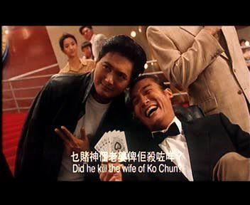 评价《赌神2》?韩国《嚎叫》电影在线观看图片