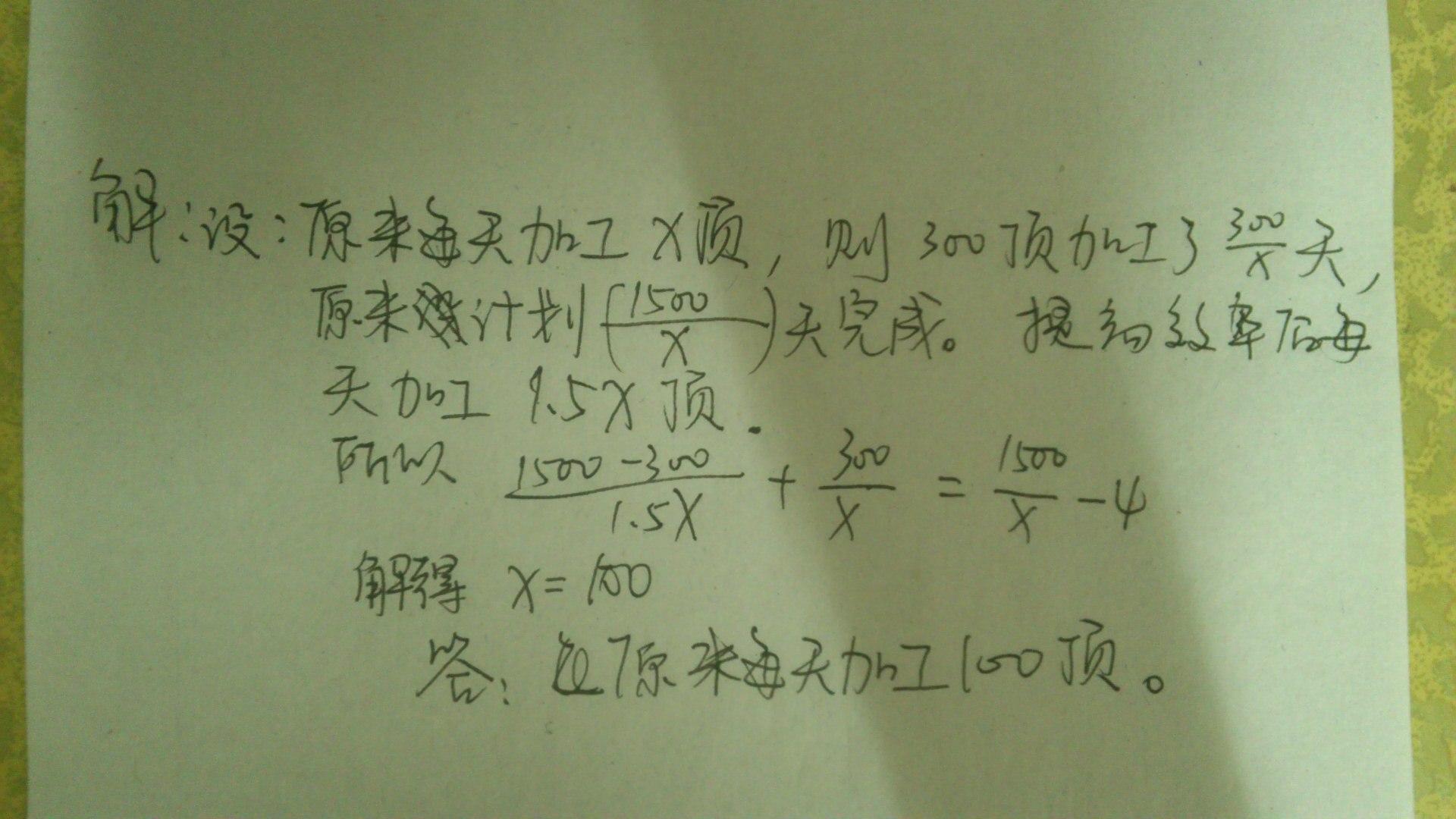 七年级下册数学综合能力训练答案,七年级下册数学综合,七年级下册