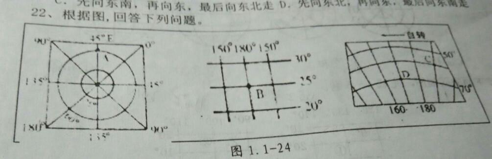 如果知道两点的经纬度 如何算两点之间的距离