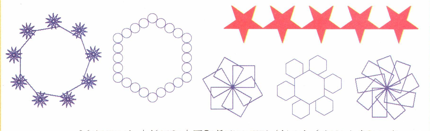 1 2012-03-06 logo小海龟画图怎么下载啊 70 2009-04-17 用logo语言图片
