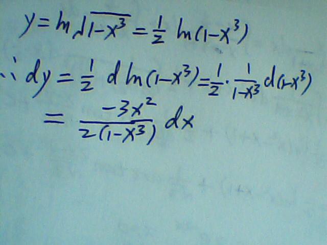 设y=ln(1+3∧-x)