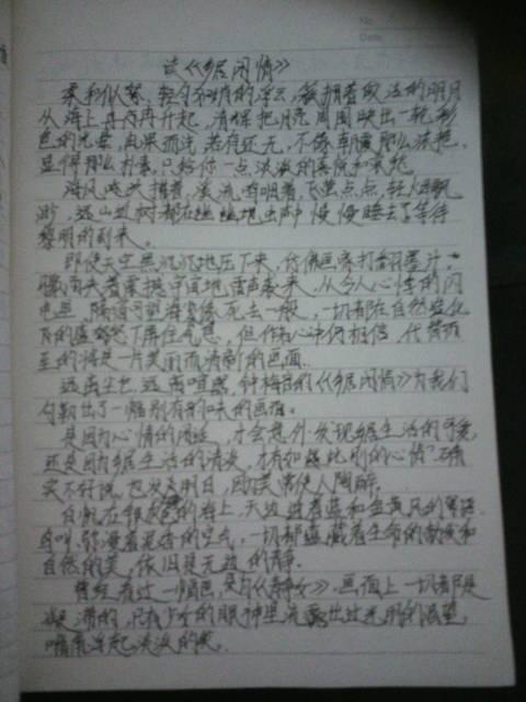 钢铁是怎样炼成的读书笔记_《骆驼祥子》读书笔记500字-作文频道