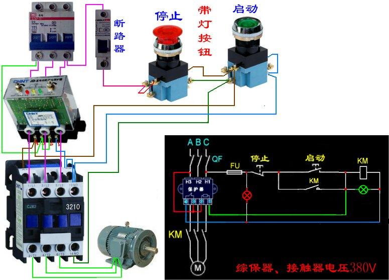 一个浮球和一个交流接触器二个中间继电器手动自动三相潜水泵怎么接线图片