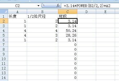 用excel00做表格_excel对应 表格 怎么做