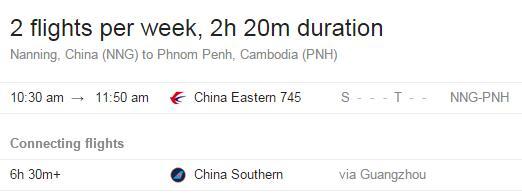 从南宁到柬埔寨多少钱