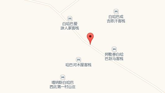 新疆海拔最高的地方