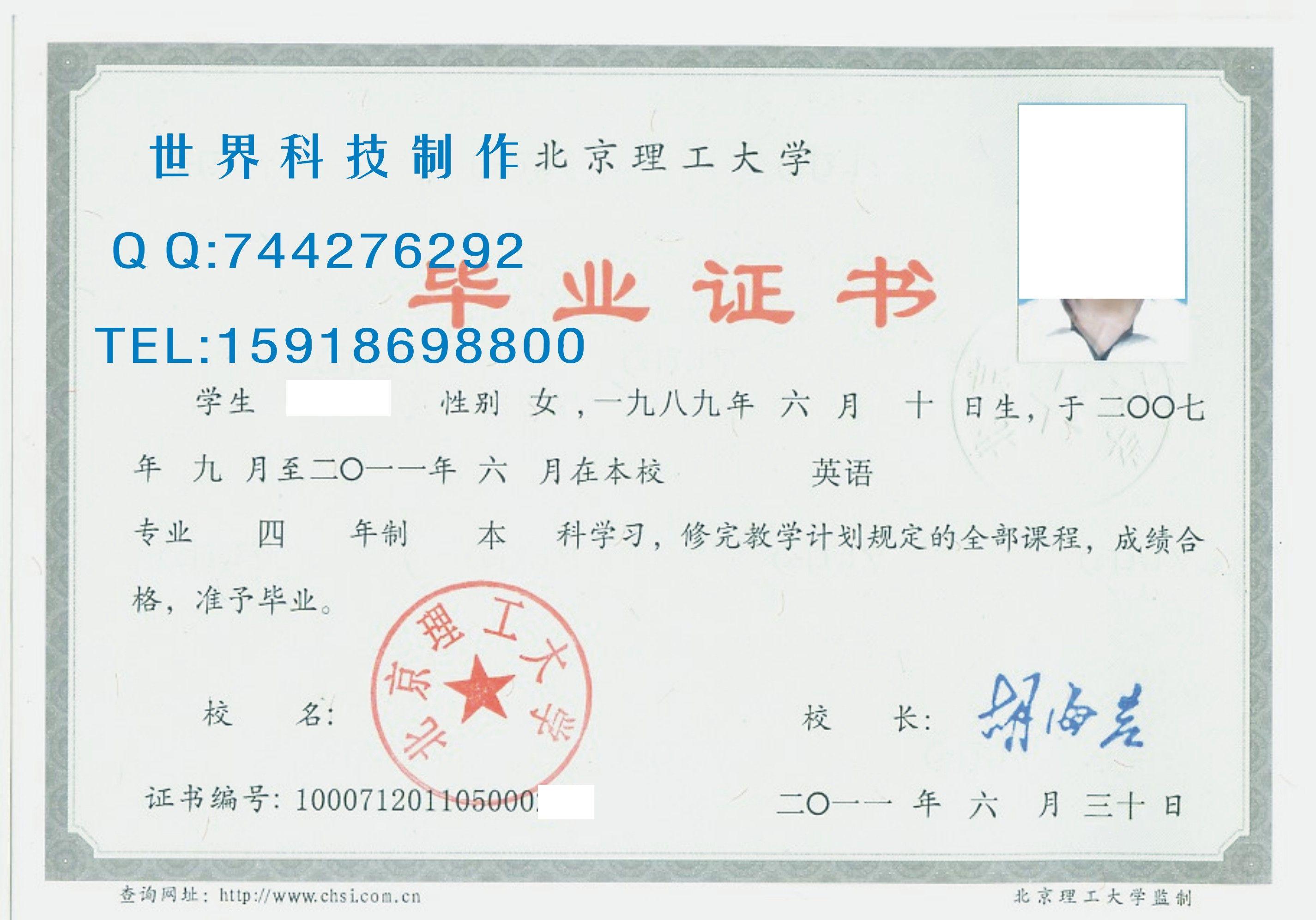 北京大学校徽 北京师范大学校徽 北京理工大学校徽   北京高清图片