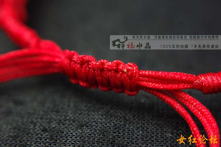 ... 红绳编手链图解4股红绳编手链图解红绳手链编法图解
