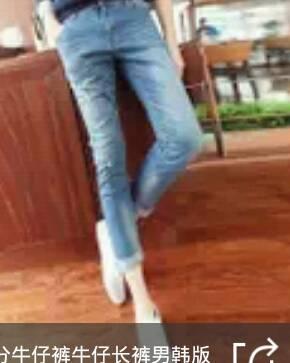 蓝牛仔上衣配什么裤子