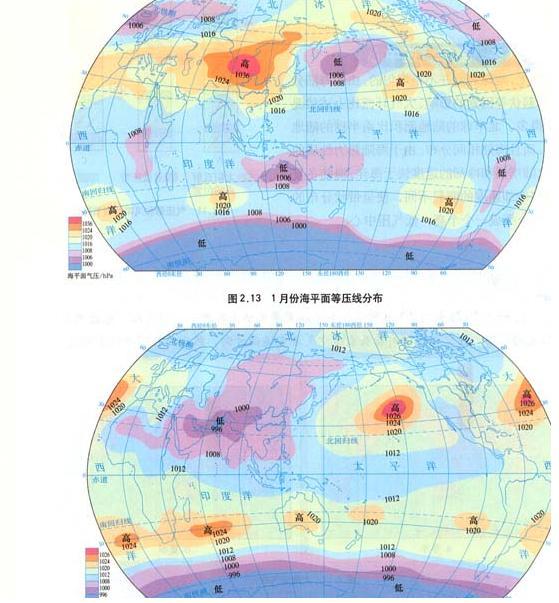 全球气压带风带图图片