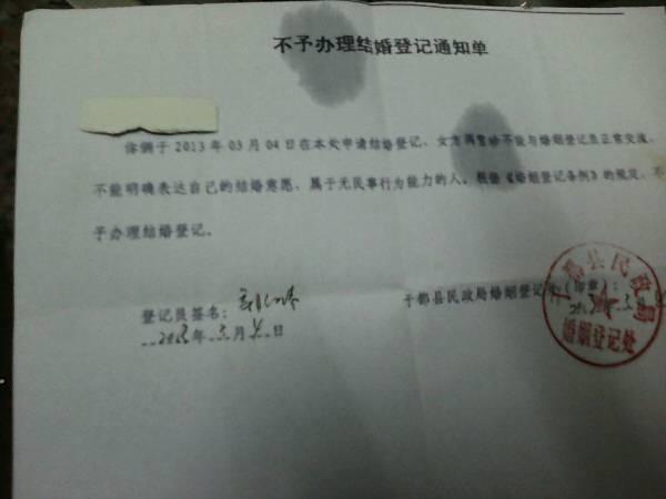2014-01-16 想找一位律师朋友,帮我起草一份离婚协议书.图片