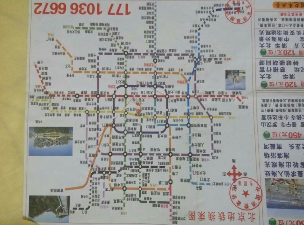 北京不知名的旅游景点