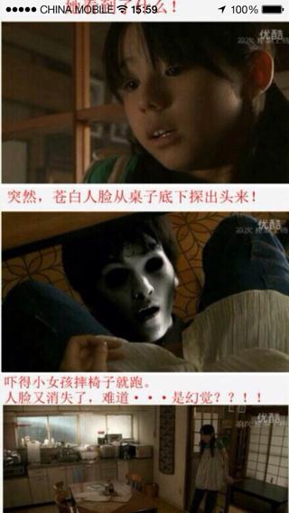 苍蝇陷阱 刘玉玲 三级