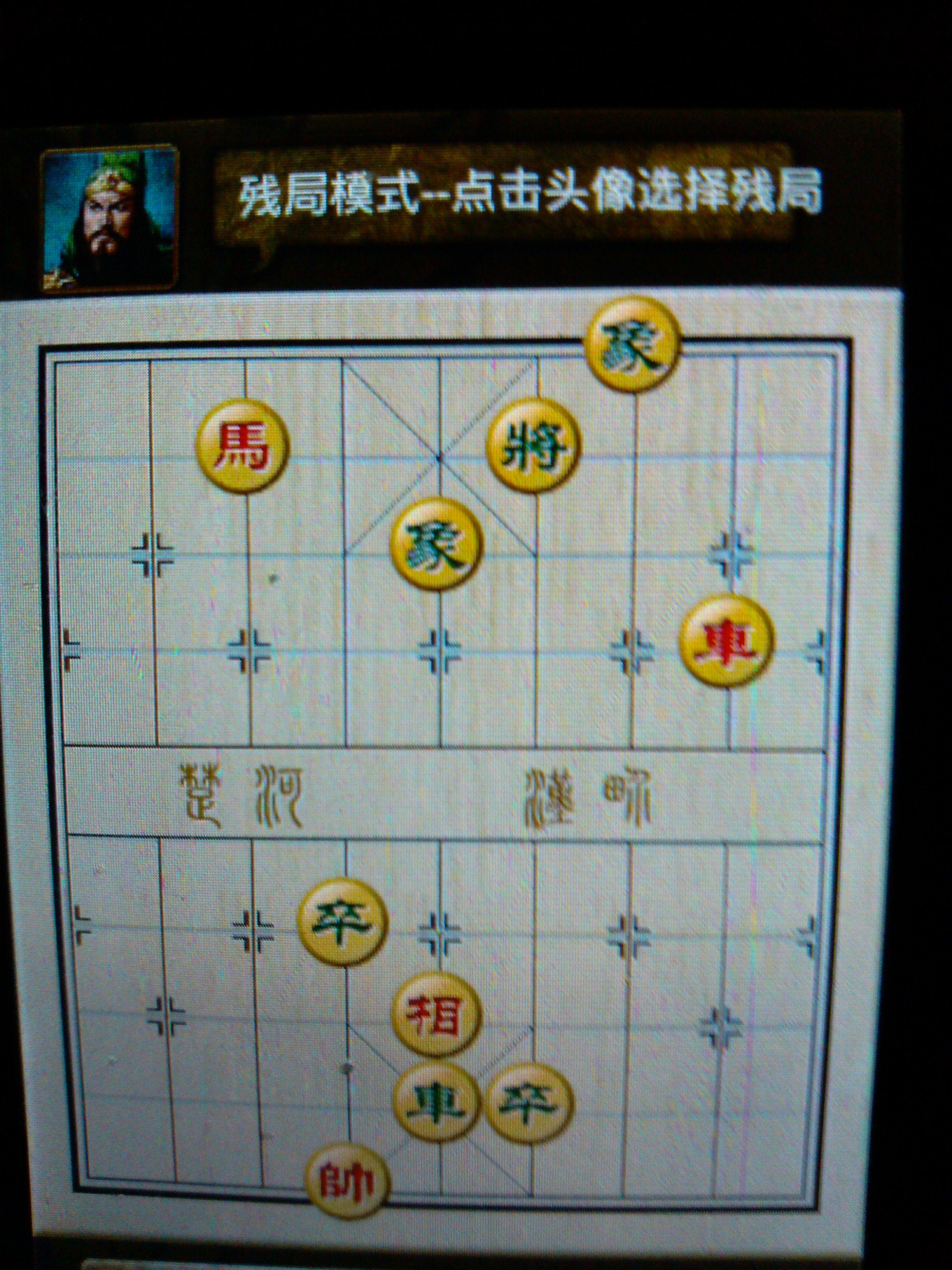 中国象棋棋谱看什么  933图片