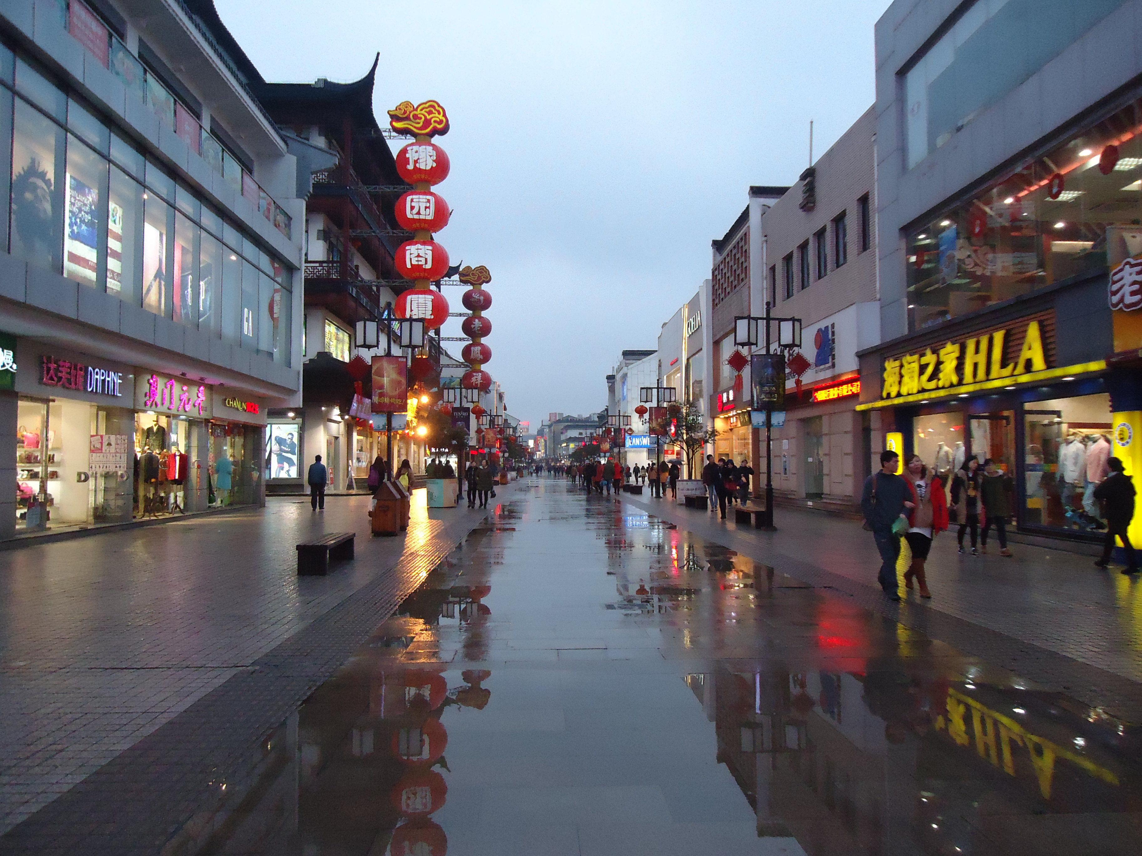 苏州观前街