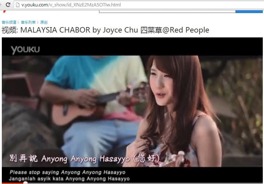 新加坡马来西亚歌词