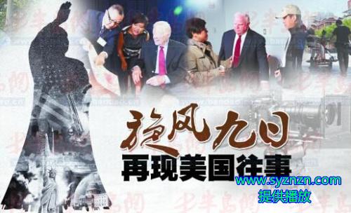 xuanfengyingshi_想要 旋风九日 电影链接,百度云盘 360云盘都可以,谢谢.