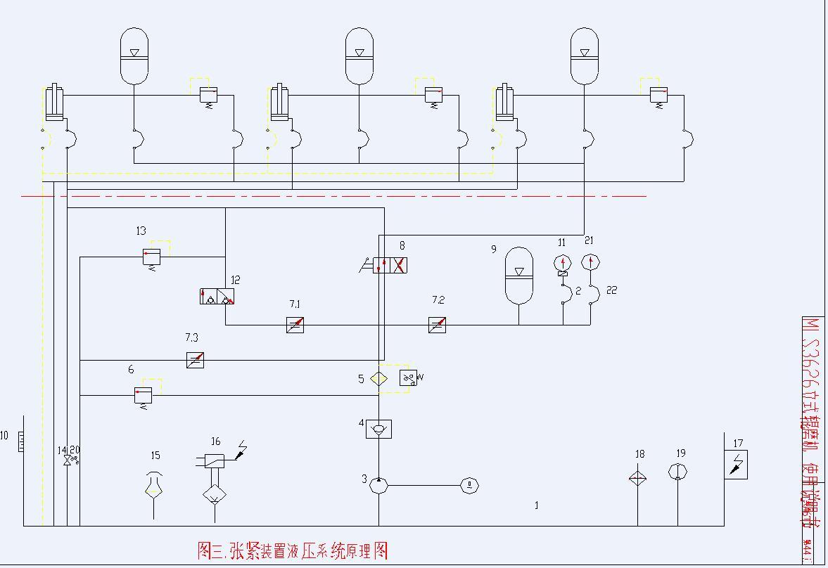 28   热心网友  立磨液压系统是做什么用的,给介绍一下, 追问 给立式图片