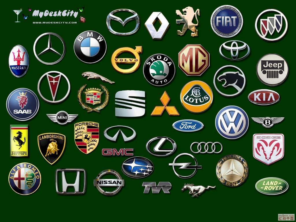 汽车品牌标志大全 汽车品牌及标志大全 各品牌汽车标志大全高清图片