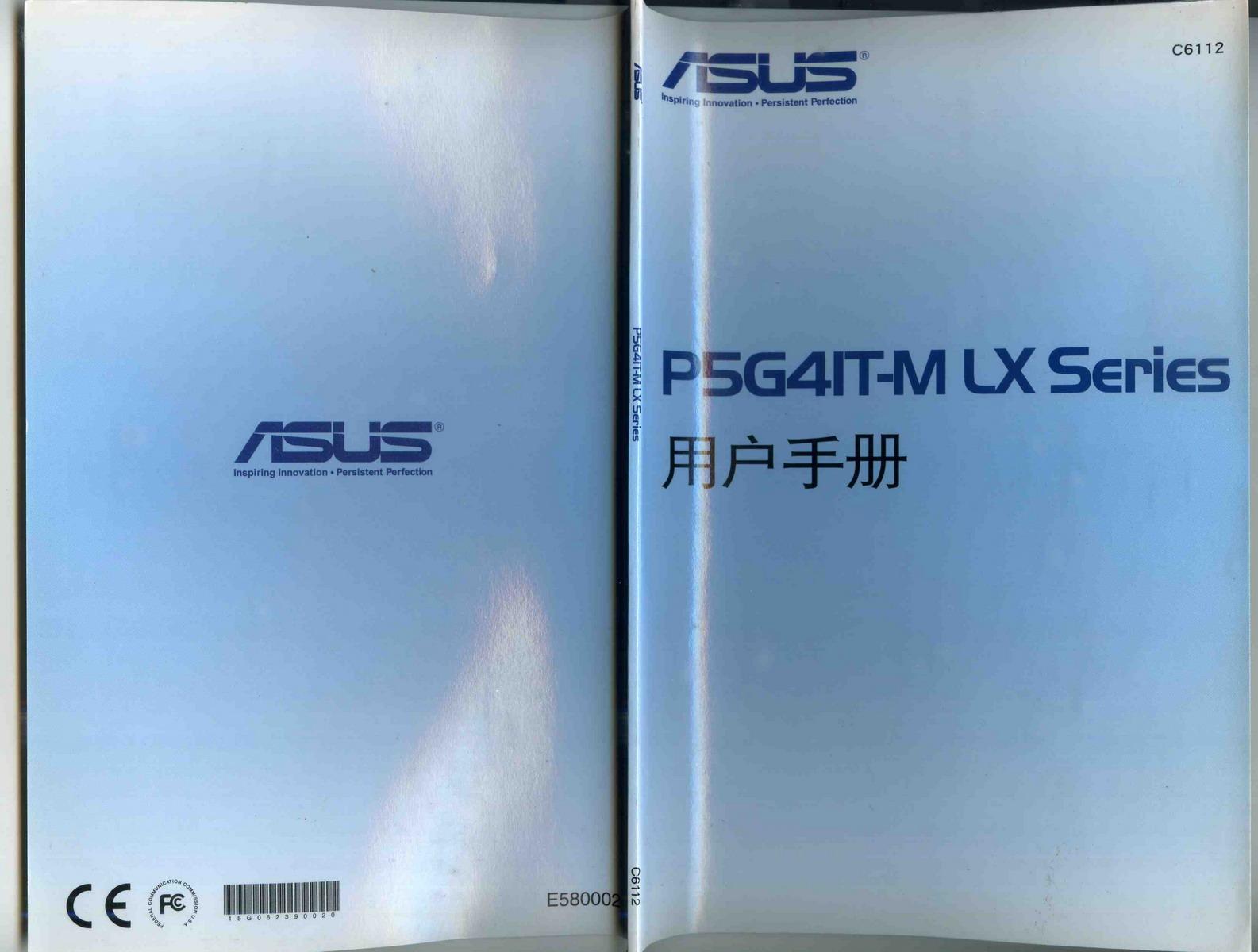 LX PLUS主板跳线接法图片