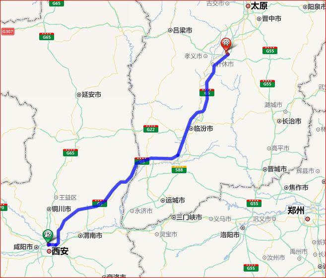 西安到平遥多少公里