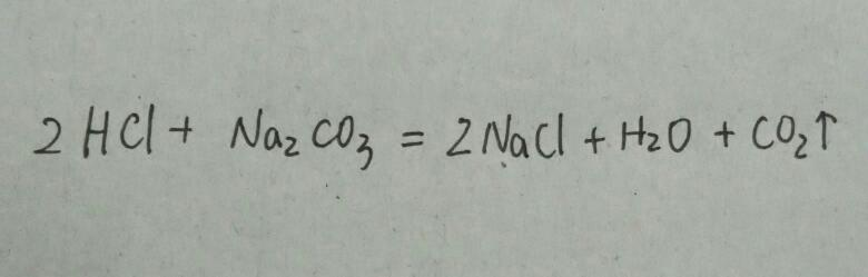 碳酸钠与盐酸的
