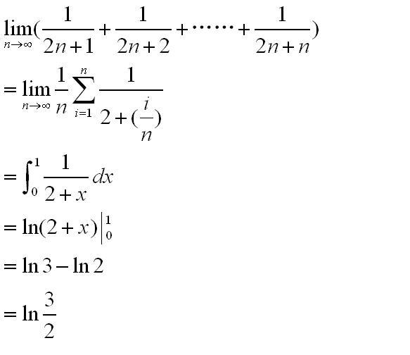 lim n/2n-1=1/2