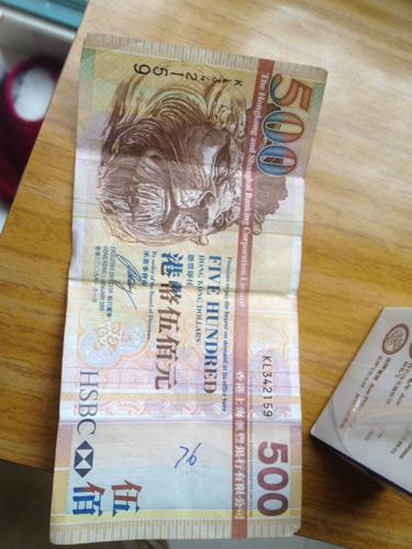 港币兑换人民币是多少
