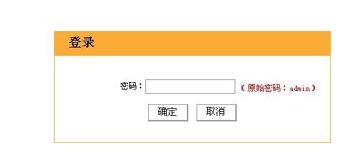 分享到:2013022521:05提问者采纳登陆名填的对不对?