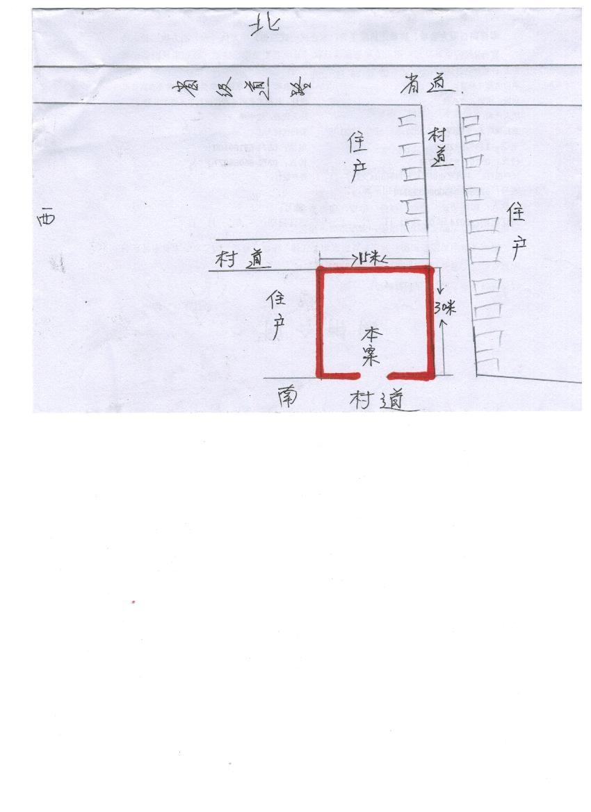 2011-01-21 各位设计师,谁能帮我设计一份房屋设计平面图,谢谢了!图片