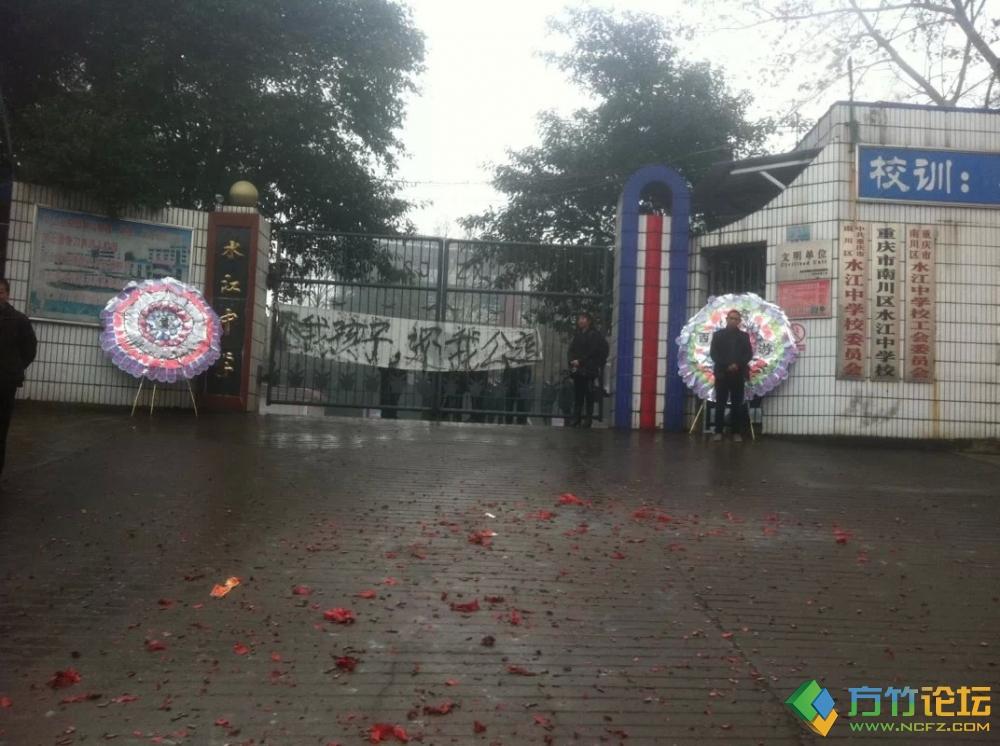 字水中学有学生普通高中梅县图片