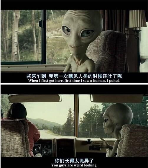 给我发一些ufo外星人不要太恐怖的好看电影