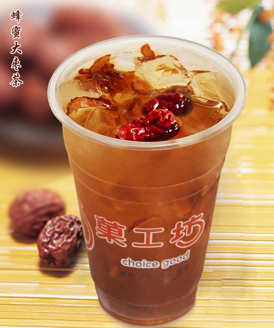 一道茶是咸肉由大芋头,美食,图片等食材制成的蜂蜜.临海生姜红枣面大枣图片
