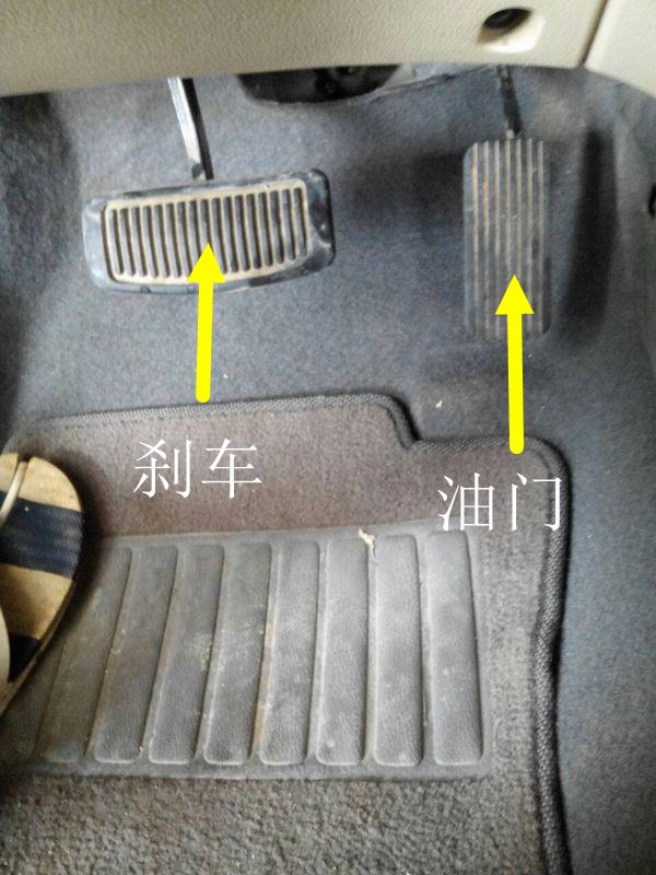 油门和刹车 油门和刹车的位置图 离合器的正确踩法图片