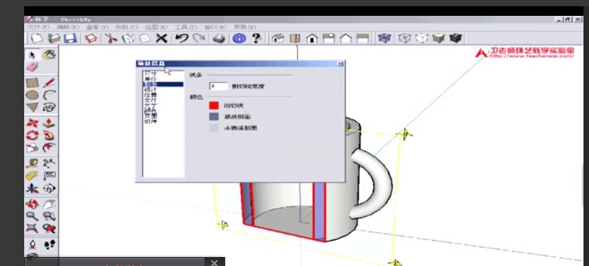 【步骤教程】大师资源sketchup2016地址下载软件附安装软件叫化鸡草图图片