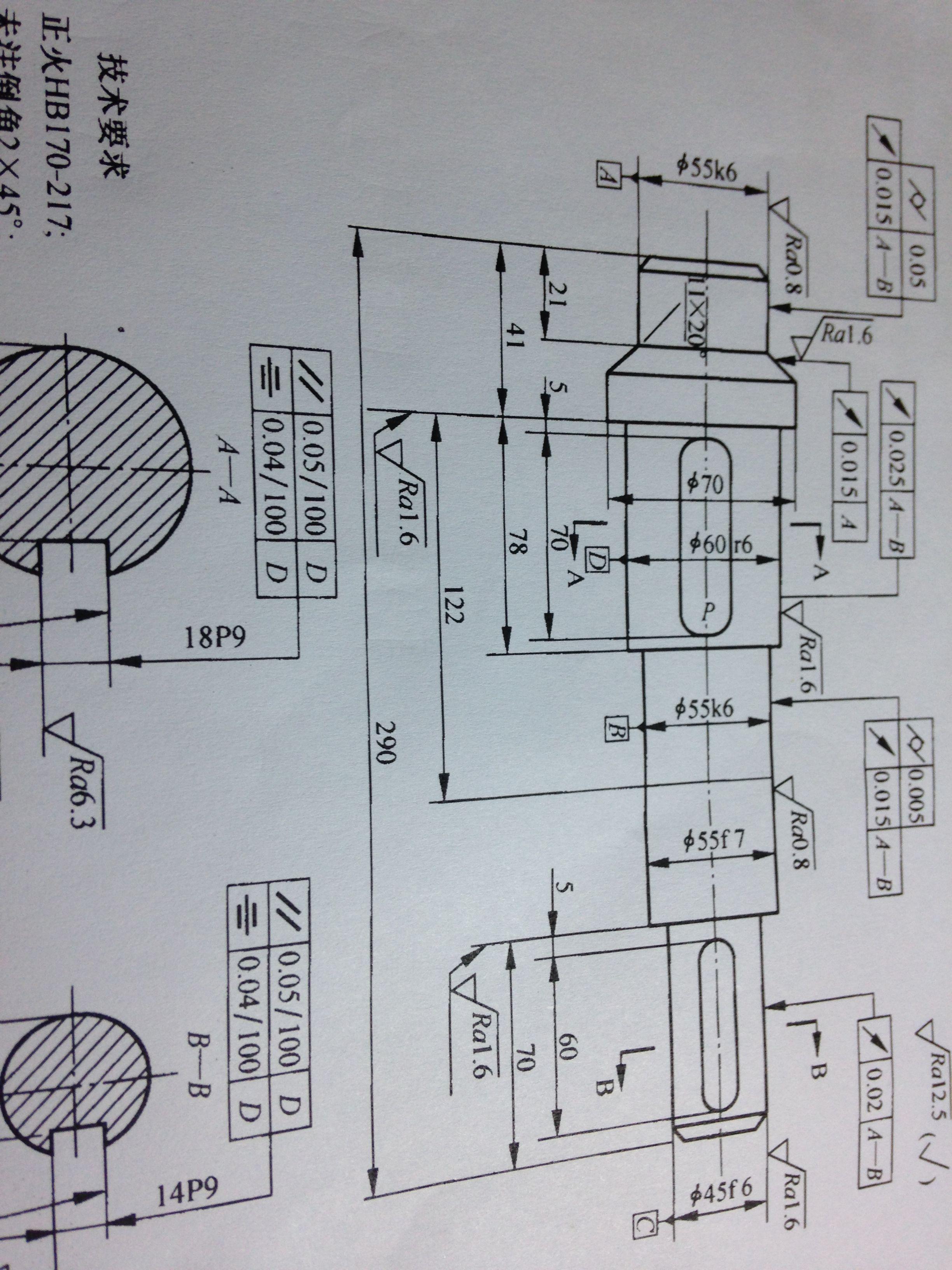 键槽的画法_轴承的内圈有键槽吗?怎样保证轴承的内圈和轴一起转动