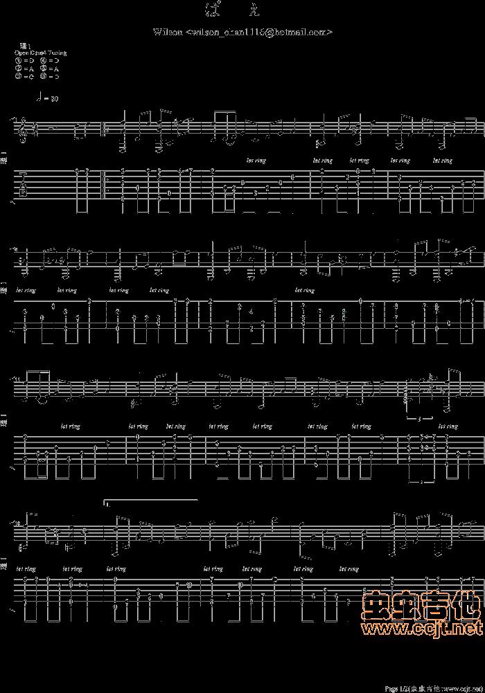 天空之城钢琴简谱图片
