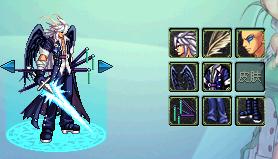 dnf剑魂时装搭配囹�a_dnf剑魂时装搭配,这个怎么样.