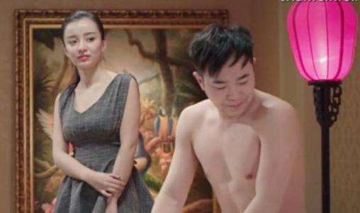 屌丝男士第三季搜狐_屌丝男士第四季是谁出品的?
