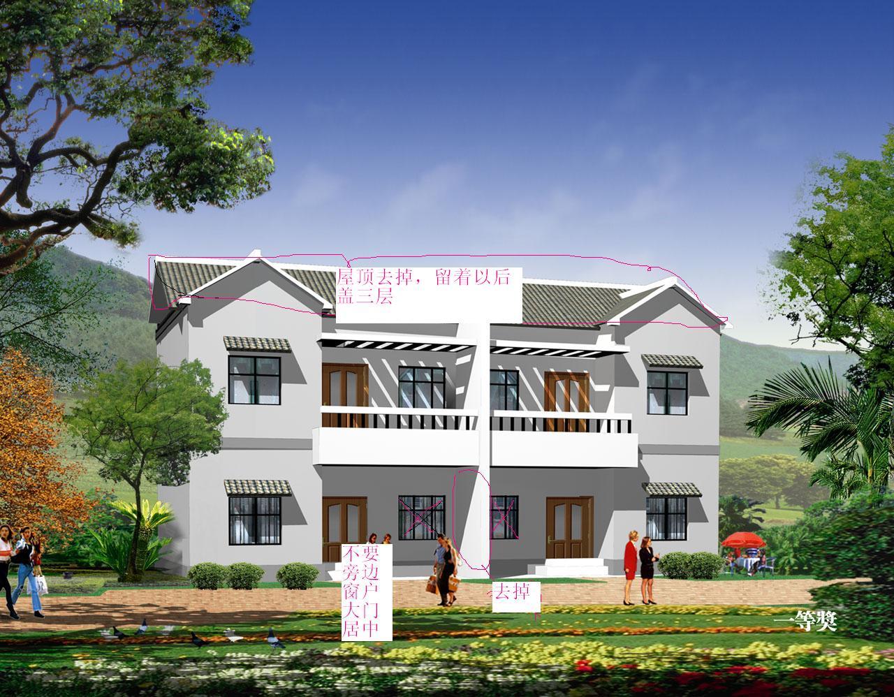 民房设计图 民房设计图纸 民房建筑设计图-免费民房设计图纸