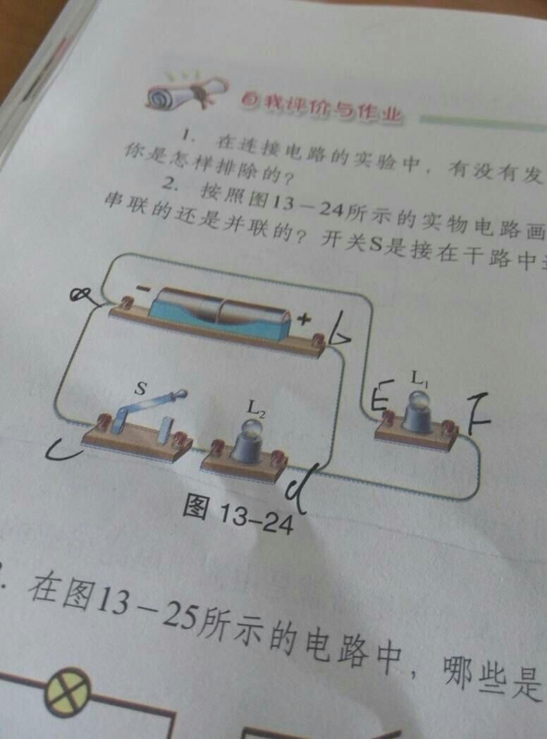 北京首个智能斑马线亮相通州 闯灯通行被喊话