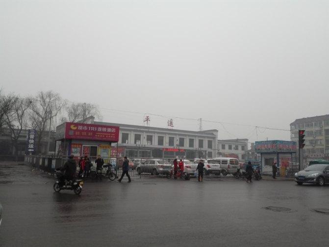武汉到平遥古城高铁