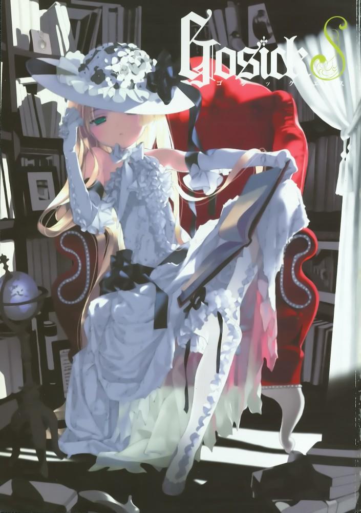 动漫GOSICK中维多利加穿白色蕾丝裙的图片,急求 ...